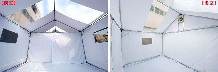 感染症対策テントの活用方法