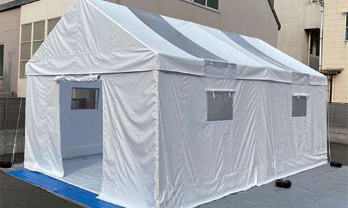 感染症対策テント